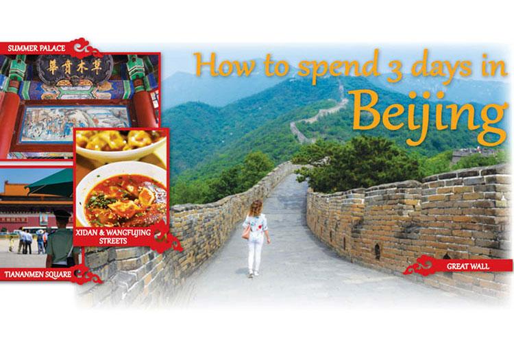 My Paradise: How to spend 3 days in Beijing