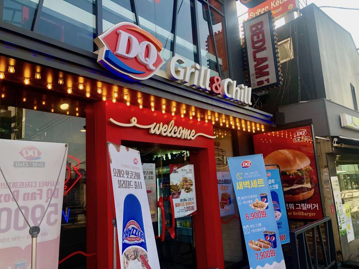 DQ Grill and Chill store now open in Changwon