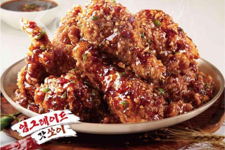 Image: KFC Korea