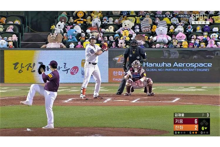 Cute dolls sent by Hanwha Eagles fans filled the stands of the Hanwha Life Insurance Eagles Park in a game. (Photo courtesy of SPOTV)
