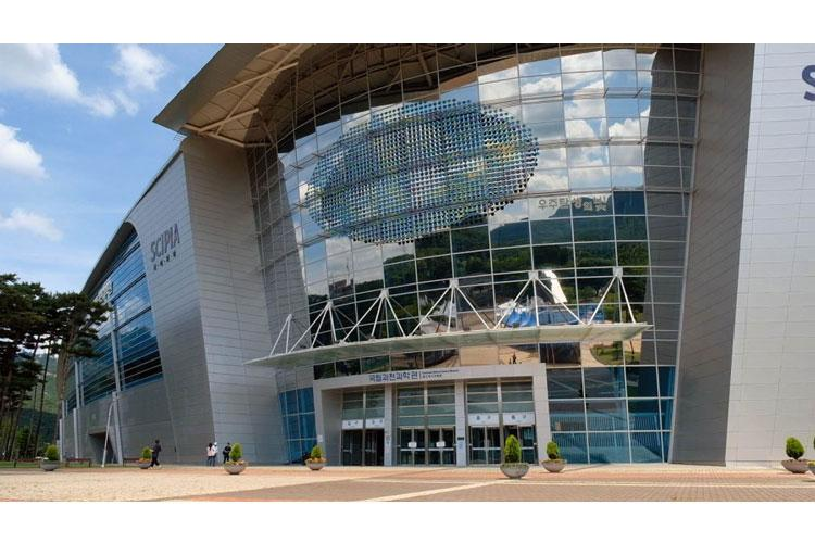 The entrance to Gwacheon National Science Museum in Gwacheon, South Korea, seen here on Tuesday, July 9, 2019, opens to 10 different halls. (MATTHEW KEELER/STARS AND STRIPES)