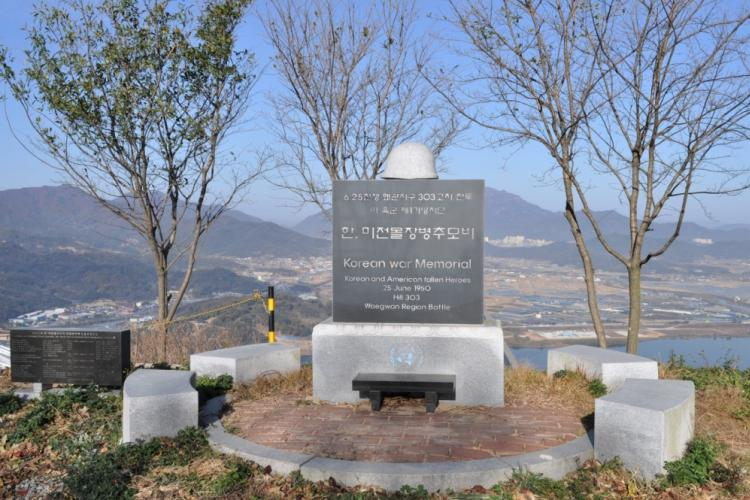 A memorial to Koreans and Americans killed during the Korean War stands at the top of Hill 303 near the U.S. Army Medical Materiel Center-Korea. Soldiers trek to the site as part of the Nakdong Challenge, an event aimed at testing a Soldier's skills while honoring those who fought and died in the war.