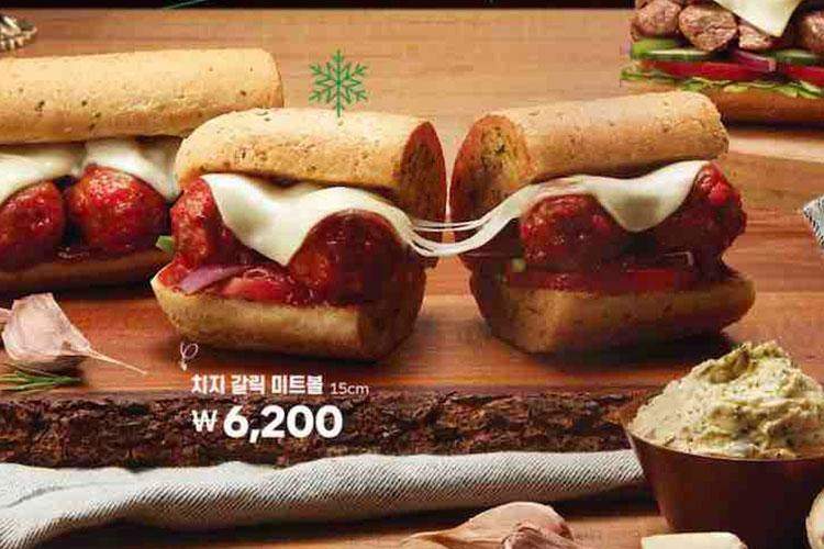 Image: Subway Korea