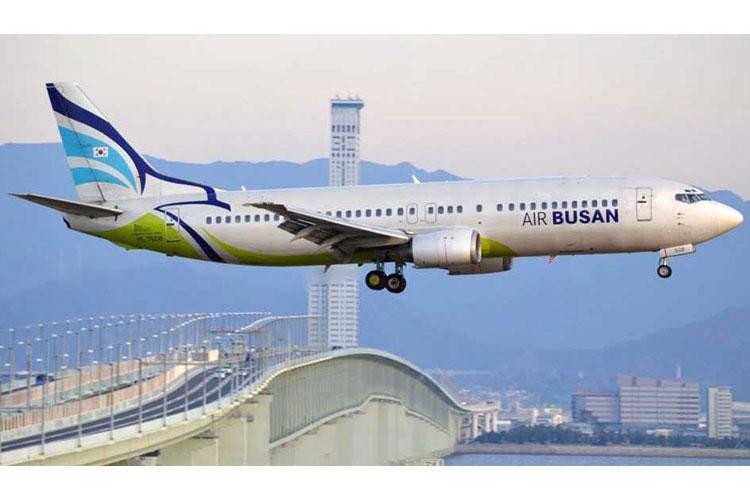 Image: Air Busan