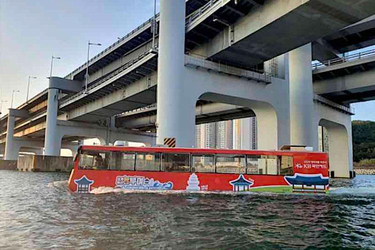 Image: City of Busan