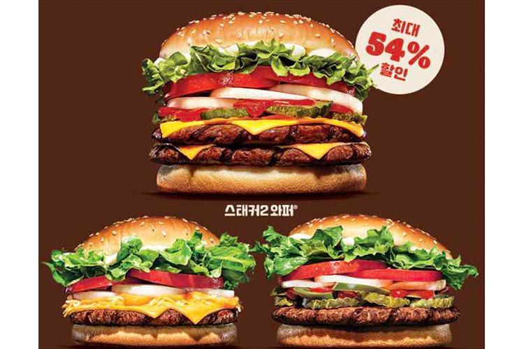 Image: Burger King Korea