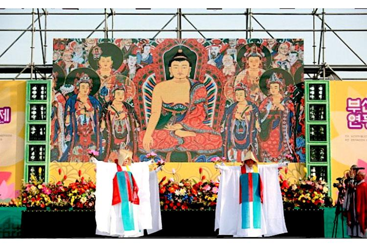Image: Busan Buddhist Assoication website screencapture