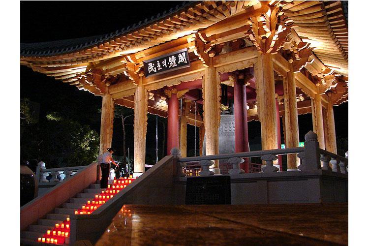 Gwangju Democracy Bell - site of the November '80 massacre