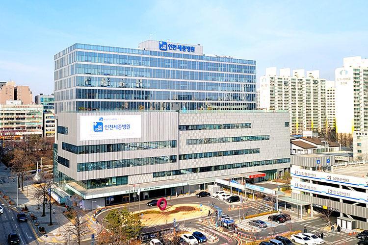 Photos courtesy of Incheon Sejong Hospital