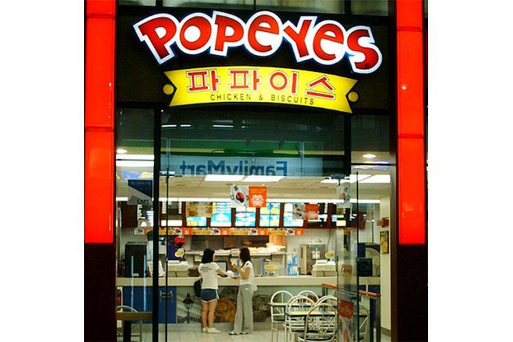 Image: Facebook/Popeye's Korea