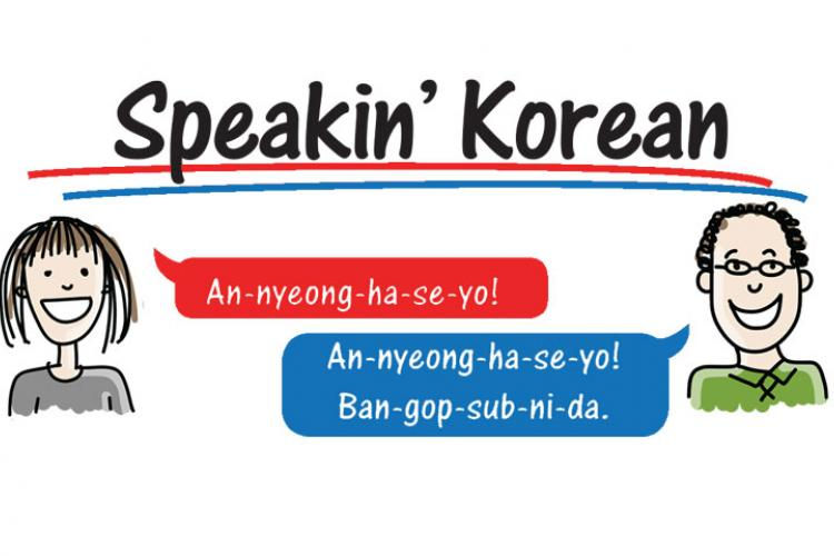 Korean   Stripes Korea