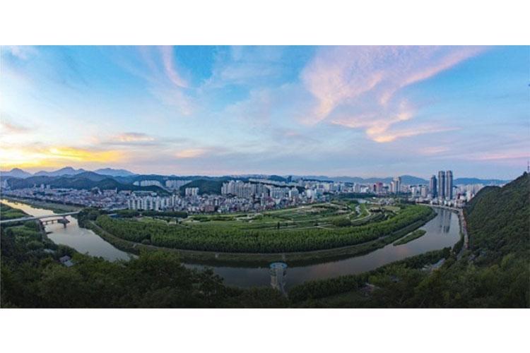 Image: Ulsan City