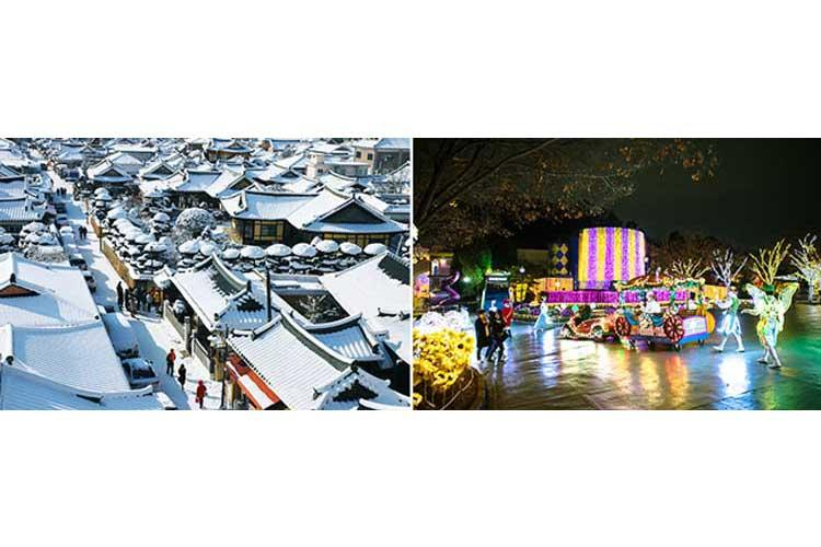 Photo: Jeonju Hanok Village (left) / E-World (right)