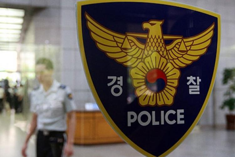 Dél-Korea sötét arca ~ A busani családgyilkos
