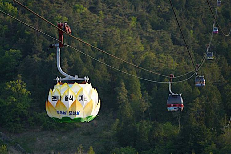 Images: Tongyeong Tourism Development Company