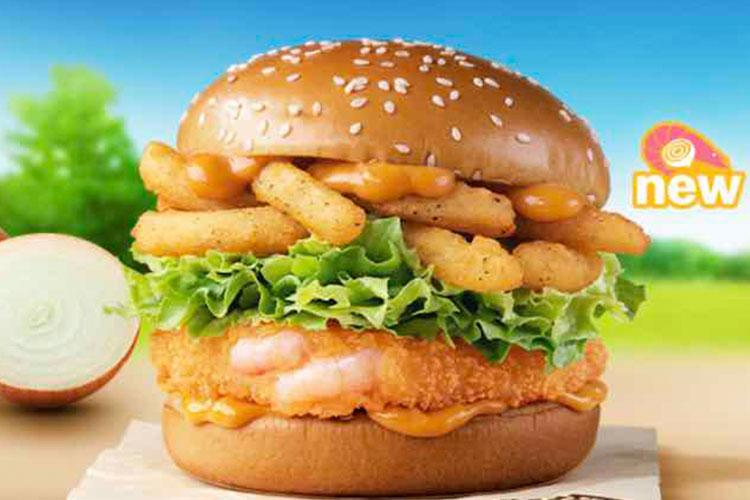 Image: McDonald's Korea