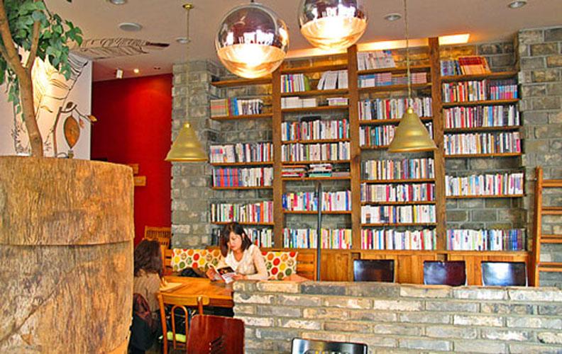 Eco Cafe Menu